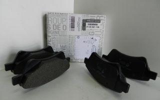 Тормозные задние и передние колодки Рено Меган 2
