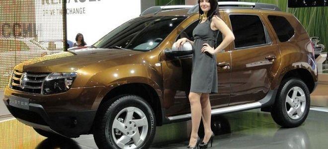 Renault Duster где собирают автомобиль