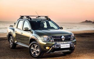 Пикап Renault Duster Oroch в России продажа