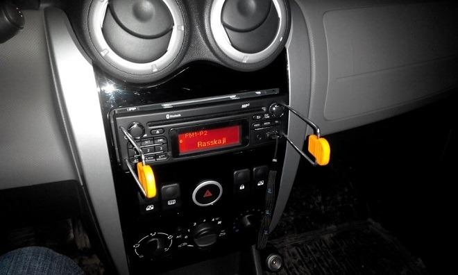 код радио ларгус как ввести